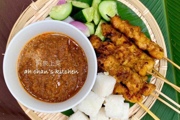 Malaysian chicken satay 马来式烤鸡肉串(沙爹) satay ayam
